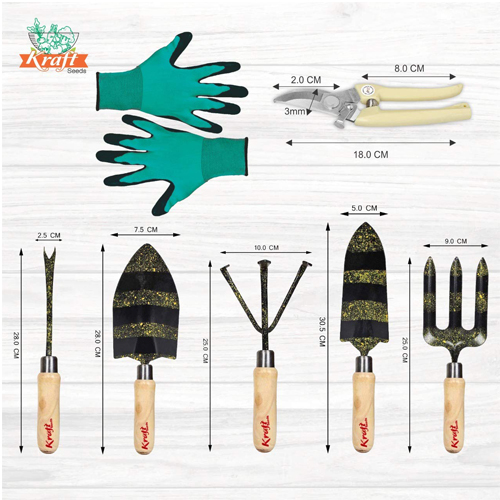 Garden Tool Combo Printed Style with Garden Pruner and Gloves