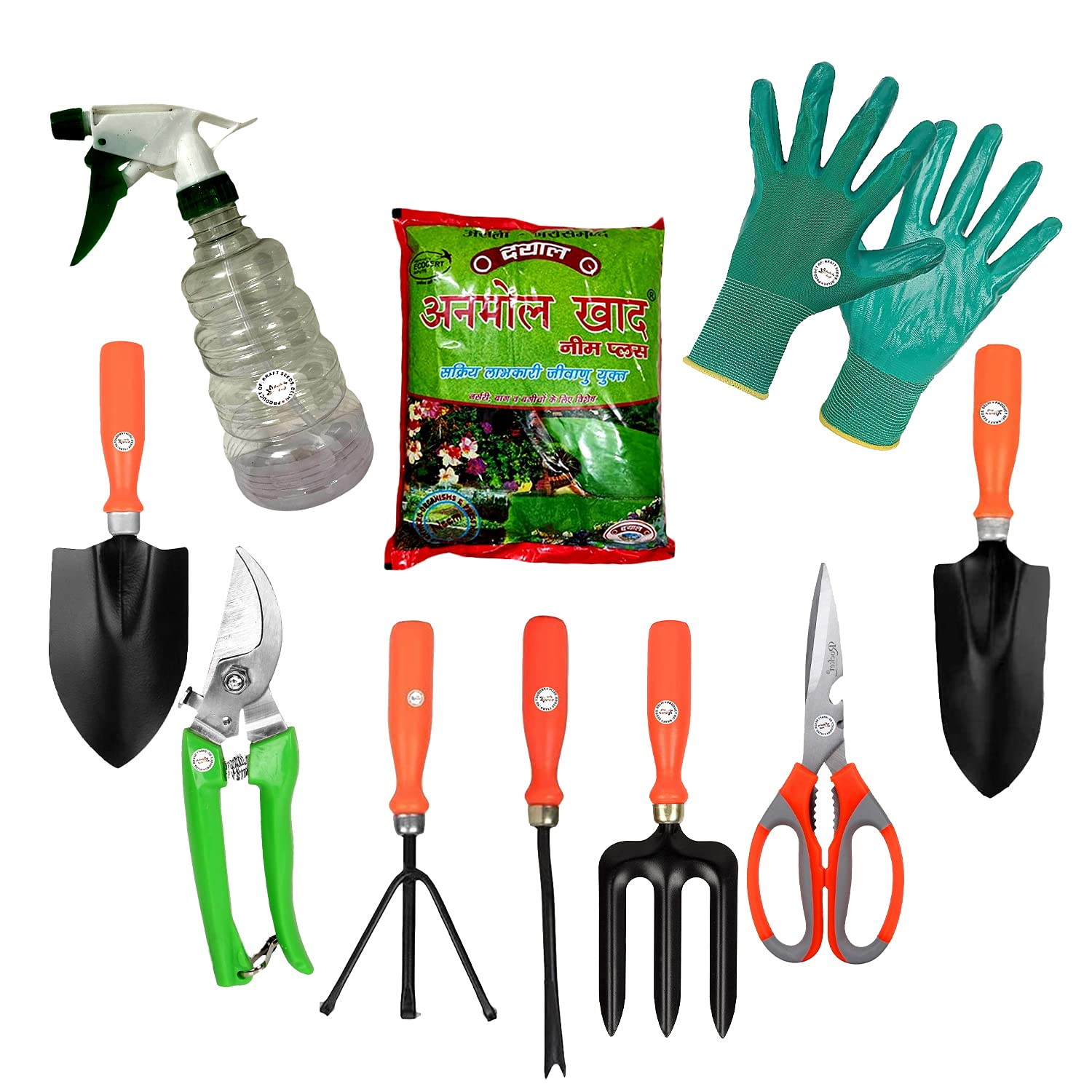 Kraft Seeds Garden Tool Kit with Scissors, Pruner and One Pair of Hand Gloves Comfortable and Durable with Spray Pump 500ml and Organic Manure 2kg (Set of 10) Free Veg Seed Packet